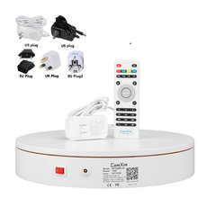 HQ 32cm Remote Control 8-20 Seconds Speed 360D Rotation Electric Rotating Turntable 3D Scanning Photography Display Stand