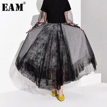 [Eam] ハイウエスト黒多層メッシュ分割ジョイント気質半身スカート女性ファッション潮新春秋2020 JT1360