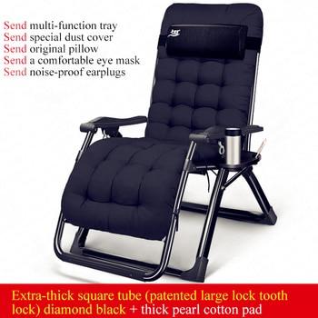 Sillón plegable sillón reclinable Oficina cama para siesta silla para dormir ajustable...
