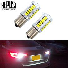 2x 1156 BA15S Car Tail bulb Reverse Backup light P21W S25 Front Rear Turn Signal Lamp DRL For Mondeo wins Kuga MK3 MK4 Golf