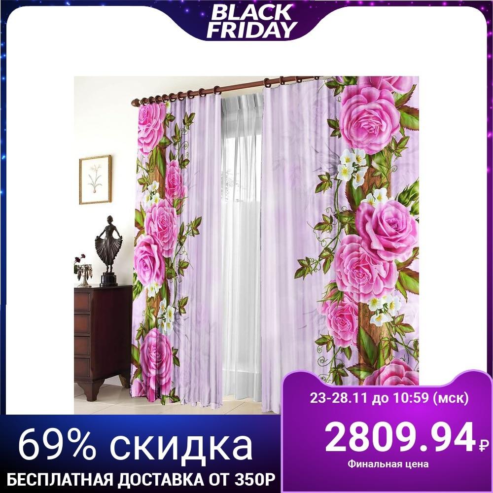 Комплект штор Китайские розы 150х270 +/ 3см 2шт, габардин, п/э 2547137|Занавеска| | АлиЭкспресс