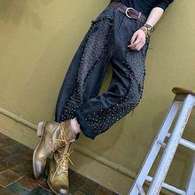 Джинсы женские винтажные с широкими штанинами свободные штаны