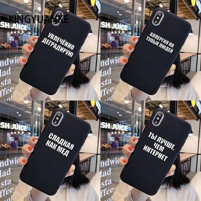 Silikon Ponsel Case untuk Meizu U10 U20 M3 MAX M5S M6S M2 M5 M6 M8 Note Meilan Catatan 2 3 5 5S 6 6S Huruf Rusia Cover