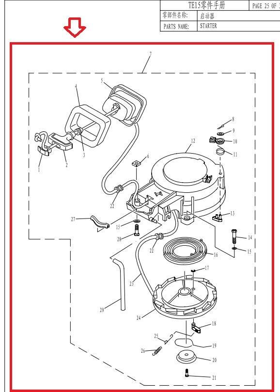 Starter Assy 6B4-15710-00 For Yamaha E15D E9.9D  2-stroke Boat Motor