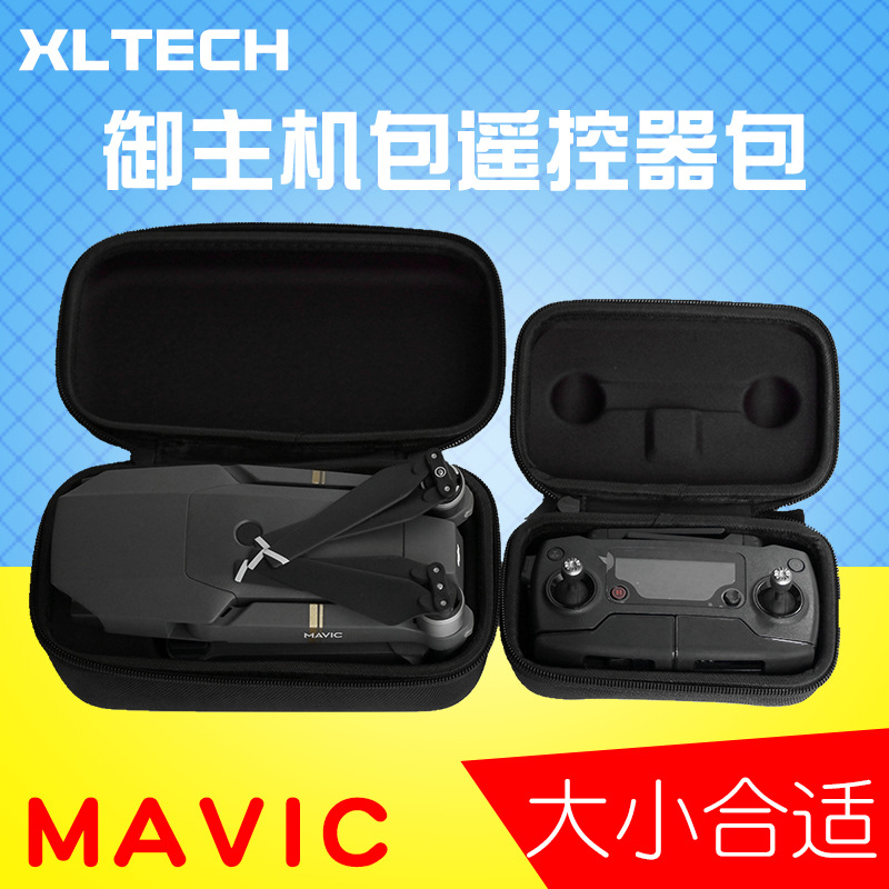 Applicable Dji Yulai Mavic Pro Unmanned Aerial Vehicle Console Bag Camera Body Remote Control Storage Bag And Storage Box Storag