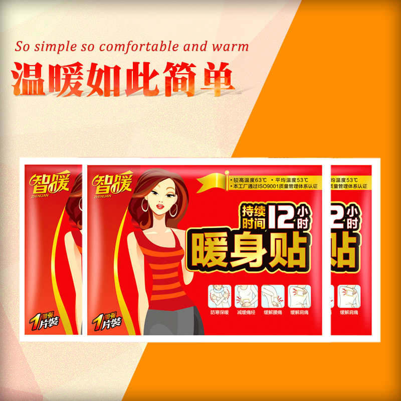 New Style Zhi Nuan 13*10 Large Size Heating Pad Warming Paste Nuan Shou Tie Hot Post Nuan-gong-tie Hand Warmer