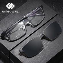Lunettes de Prescription multifocales pour hommes, verres optiques progressives, bifocales optiques, myopie, aimant polarisé, Clip sur lunettes de soleil UV400