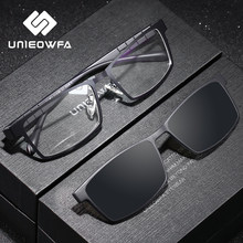 Multifocal Prescription Eyeglasses Men Optical Bifocal Progressive Glasses Men Myopia Polarized Magnet Clip On Sunglasses UV400