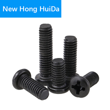 M2 M2.5 M3 M4 Phillips Cross Recessed Pan Head Machine Screw Iron Metric Thread Round Head Bolt Black Steel m2 m2 5 m3 m4 phillips cross recessed pan head machine screw iron metric thread round head bolt black steel