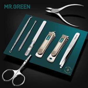 Image 3 - MR.GREEN 8 w jednym zestaw do pielęgnacji zestaw obcinaków do paznokci toe finger zestaw nożyczek ze stalowymi ćwiekami nożyce nożyczki narzędzia do manicure