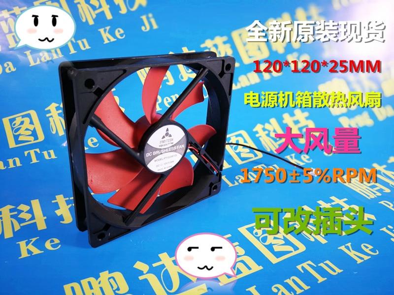 REFIT DC 5V Mute 8CM cm cm 80MM 80x80x10 Notebook Cooling Base Fan