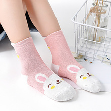 5 Pair/Lot Baby Cotton Cute Cartoon Socks Kids Animal printed socks Kawaii Striped Rabbit Bear Print Boys Girls Pink Blue