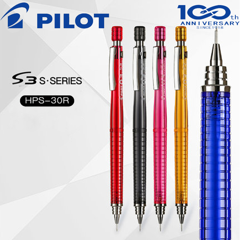 2pcs Japan Pilot Hps-30r 0.3/0.5mm Polychromatic Mechanical Pencil 2 Pencils for Drawing School and Office Stationery 2018