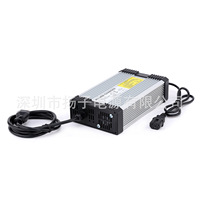 Yzpower 42V10A Lithium Battery Charger 36 v ev Charger Aluminum Case Double Fan