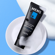 Male volcanic mud Facial Cleanser for Men face wash Oil Control Acne Removal Black Head Moisturizing Skin Care  Acne Treatment