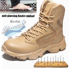 Outdoor Hiking Boots Men Antiskid Tactical Boot Mountain Climbing Sports Shoes Steel Toe Men Safety Boots Anti-skid Work Sneaker men s tactical boots genuine leather men outdoor shoes breathable sneaker mountain hiking shoes men hunting boots