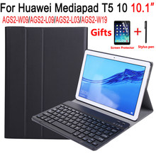 Bluetooth Keyboard Case for Huawei Mediapad T5 10 10.1 AGS2-L09 AGS2-W09 AGS2-L03 Case Keyboard for Huawei T5 10 10.1 Cover(China)