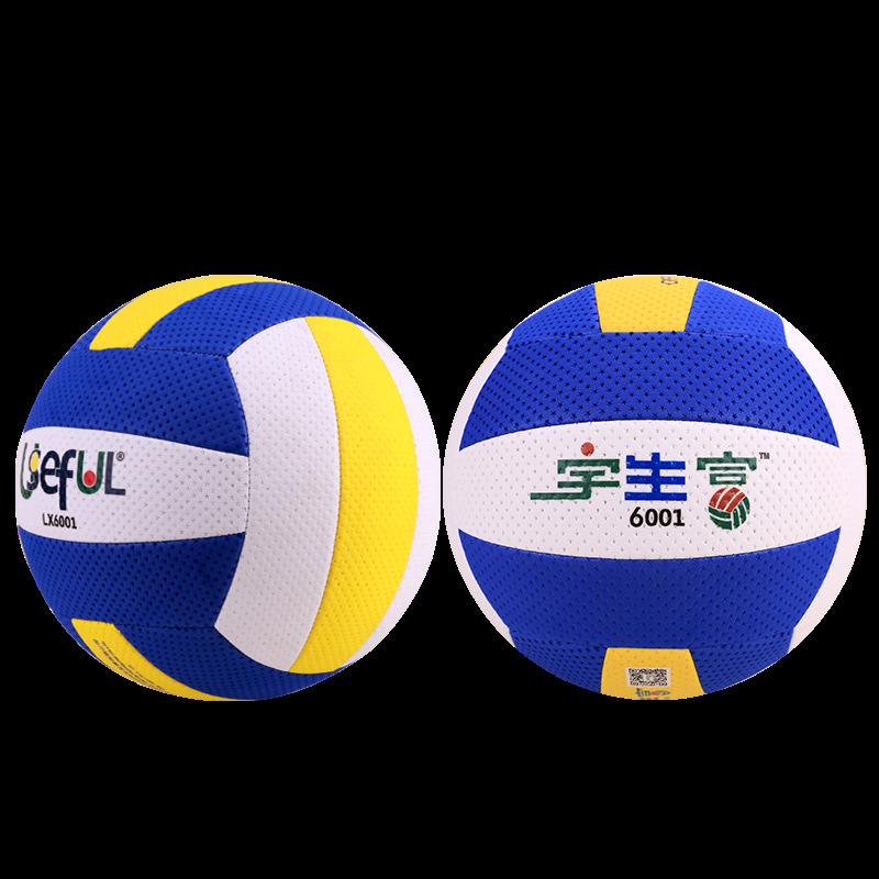 Yu Born Rich Students Gas Volleyball Game Training For No. 5 Standard Gas Volleyball Soft Inflatable Volleyball Microfiber