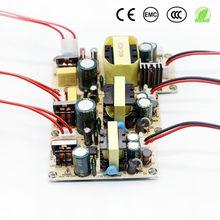 O motorista 220 do diodo emissor de luz a 12v 1a 2a 3a 5v 2a 24v 12v 32v conduziu a fonte de alimentação nenhuma cintilação 12w 24w 36w transformadores claros para luzes conduzidas do fã