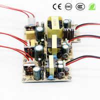 LED Driver 220 to 12V 1A 2A 3A 5V 2A 24V 12V 32V LED Power Supply No Flicker 12W 24W 36W Light Transformers For Fan LED Lights