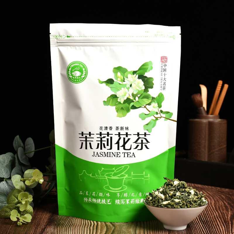 2020Yr China Jasmine Flower Green Tea Real Organic 5A New Early Spring Jasmine Tea For Green Food Health Care Weight Loss Tea