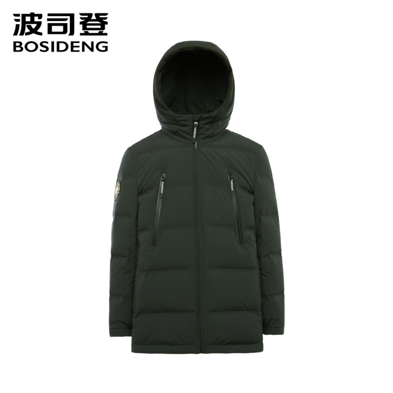 Bosideng Men's Winter   Down   Jacket Hooded Waterproof High-quality Duck   Down     Coat   Thick Warm Camouflage Outerwear B80141521DS