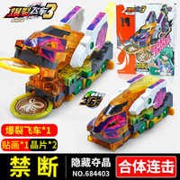 Popular cartoon game New Screechers wild 3 Vehicle multi-cars combine Monster Robot kill 2 coins Deformation toy gift for boy