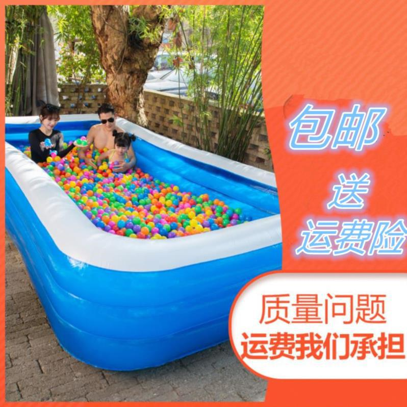 CHILDREN'S Baby Pool Reservoir Inflatable Swimming Pool Adult Household Oversized Bath Bucket Bathroom Sit BOY'S