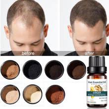 10ML imbir esencja na szybki porost włosów olejek przeciw utrata włosów płyn czysty naturalny nierozcieńczone materiały do pielęgnacji włosów