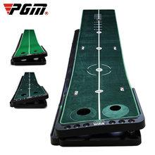 Pgm 3M tapis de Golf Putter entraîneur de Golf intérieur réglable tapis de Putter vert ensemble de pratique de Mini Golf mettre vert Fairway