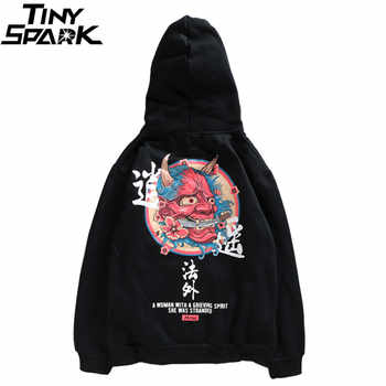 Hip Hop Mens Hoodie Sweatshirt Ghost Chinese Character Print Harajuku Hoodie Streetwear 2019 Autumn Casual Black Pullover Cotton - DISCOUNT ITEM  44% OFF All Category