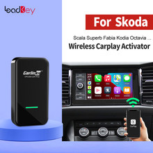 LoadKey & Carlinkit 2.0 activateur sans fil CarPlay pour Skoda Fabia KodiaQ Octavia Scala Surpeb 2015-2021 Kit multimédia carte Siri