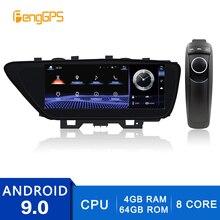 안드로이드 9.0 DVD 플레이어 2 Din 스테레오 렉서스 ES 2013 2017 GPS 네비게이션 DVD 플레이어 8 코어 FM/AM 자동 라디오 4G + 64G Headunit