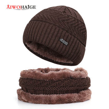 2019 Hot Selling 2pcs Ski Cap And Scarf Cold Warm Leather Winter Hat For Women Men Knitted Hat Bonnet Warm Cap Skullies Beanies