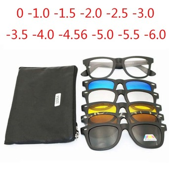 Retro 5+1 Polarized Myopia Clip Sunglasses Eyeglasses For Men Women Five Magnet Set Mirror 0 -1 -1.5 -2 -2.5 -3 -3.5 -4 -5 -6