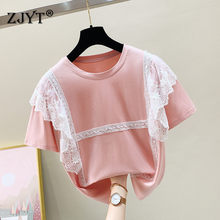 Korean Fashion Summer Short Sleeve Ins T Shirts Women Designers Ruffles Lace Patchwork Tees Casual Loose Tops Female