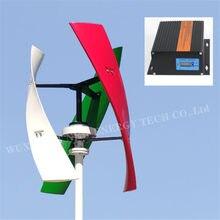 Gratis Energie 400W 600W 1kw 12V 24V 48V 96V Verticale As Permanente Maglev Wind turbine Generator Mppt Controller Hoge Efficiëntie
