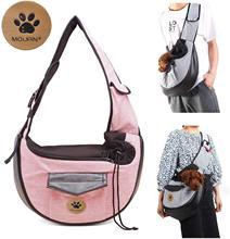 ペット旅行バッグ小型犬猫スリングキャリアハンズフリーペット子犬可逆ペット子犬小型犬用と猫