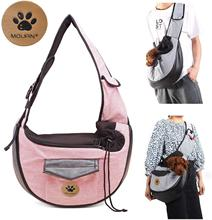 Pet Travel Bag Small Dog Cat Sling Carriers Hands Free Pet Puppy Reversible Pet Bag for Puppy Small Dogs and Cats