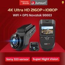 Junsun S590.P 24h شاشة للمساعدة في ركن السيارة بسهولة 4K واي فاي لتحديد المواقع سيارة DVRs داش كام 2160P ليلة الإصدار المزدوج عدسة مركبة مسجل 1080P كاميرا خلفية