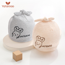 YATEMAO 2pcs/set Baby Hats Cotton Soft Elestic New Born Baby