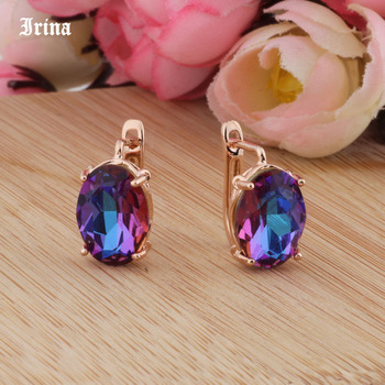 8 Color 585 Rose Gold Color Egg Shape Jewelry Colorful Earings High-quality Glass Stud Earrings for women Costume jewelery Gift 5