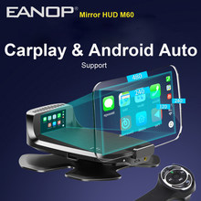 EANOP Newest 2020 OBD2 HUD M60 Car Head-up display Speed RPM Projector with Wireless Remoter Support Carplay Andorid Auto(China)