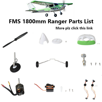 FMS 1800mm Ranger Spare Parts List Propeller Spinner Cowl Motor Shaft Mount Board Landing Gear ESC RC Airplane Plane Aircraft image