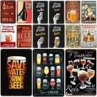 Ice Beer Plaque Meta...