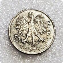 1927 polónia 5 zlotych padrão cópia moeda