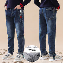 Fashion Winter Warm Jeans for Big Boys Cotton Solid Color Elastic Waist Denim Trousers Teenage Thicken Fleece Loose Pants 2020