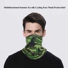 Cycling Face Mask Multifunctional Summer Ice Silk Camouflage Elastic Cycling Face Mask Neckerchief Outdoor Sports Face Scarf