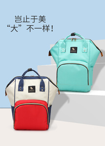 New Multi-function Shoulder Mummy Bag Large Capacity Mother and Baby Backpack Upgrade Baoma Diaper Bag(China)