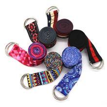 Разноцветные Женские растягивающиеся пояса для йоги, фитнес, мужские и женские спортивные аксессуары, эластичная лента для бедер